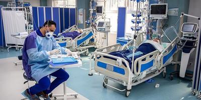 Iran Hospital