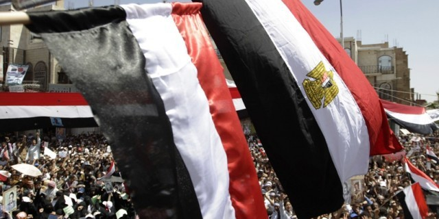 Egypt flag and crowd