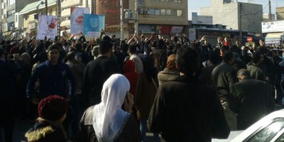 Early protests in Kermanshah