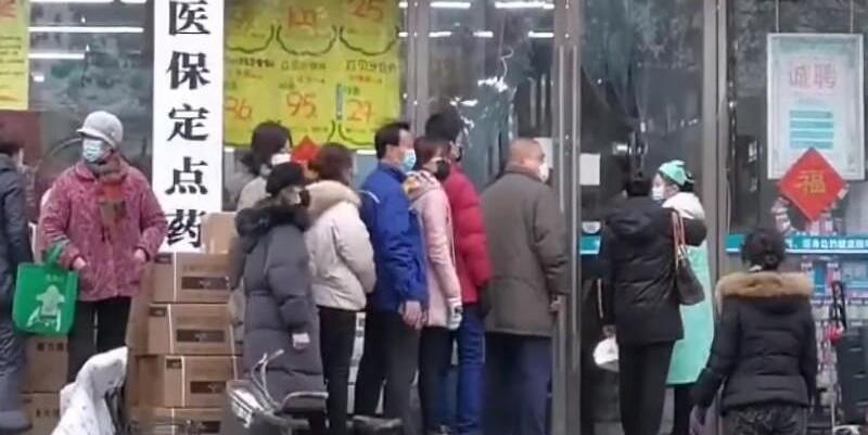 Wuhan mask line