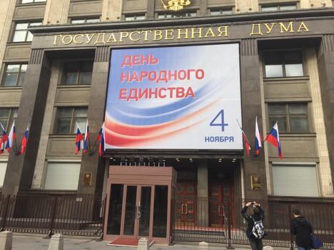 Russia pic 2
