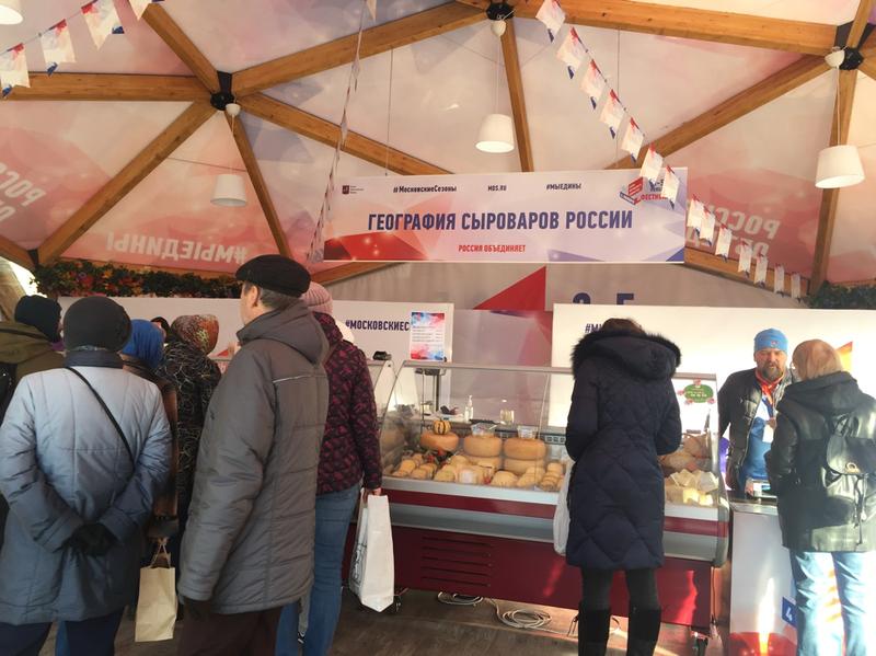 Russia pic 4